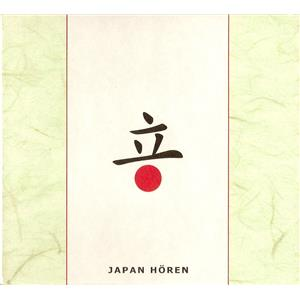 Hörbuch Cover: Japan hören
