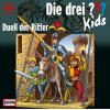 H�rbuch Cover: Duell der Ritter