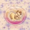 H�rbuch Cover: SyncSouls Calm Child Vol. 1 - Entspannung f�r Kinder (Download)